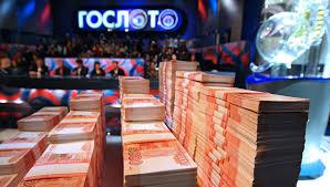 Государственные спортивные лотереи