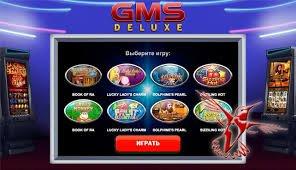игровые автоматы GMSlots Deluxe