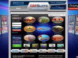 GMSlots Deluxe на деньги