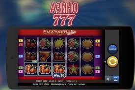 казино Azino777.