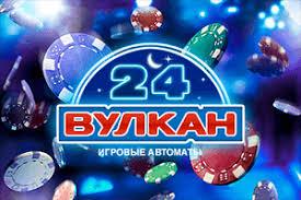 казино Вулкан 24 на деньги